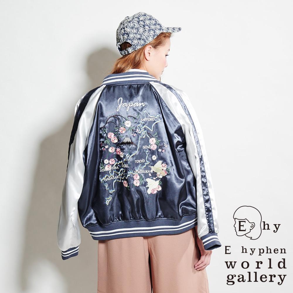 E hyphen光澤緞面日本春天&花朵彩色刺繡布勞森夾克外套
