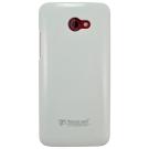Metal-Slim HTC Butterfly S UV系列 新型保護殼