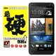 iMos New HTC One  專用 Solid-EX 9H 超硬螢幕保護貼 product thumbnail 1