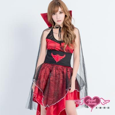 吸血鬼 嗜血王妃 大人萬聖節童話角色扮演服(紅F) AngelHoney天使霓裳