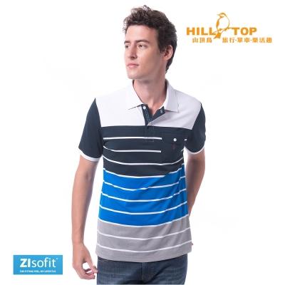 【hilltop山頂鳥】男款ZIsofit吸濕排汗彈性POLO衫S14ME8白