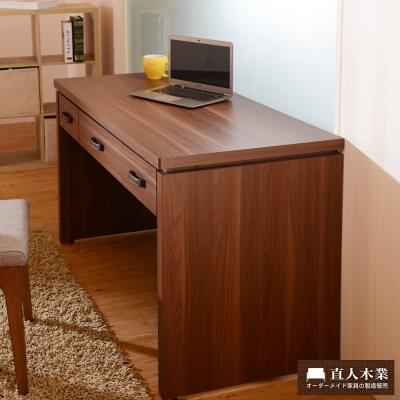 日本直人木業-Industry簡約生活120CM書桌