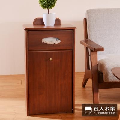 日本直人木業~START垃圾面紙收納邊桌