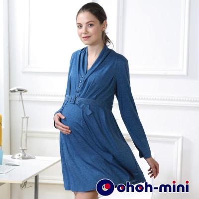 ohoh-mini-孕婦裝-時尚V褶領針織孕婦洋裝-2色
