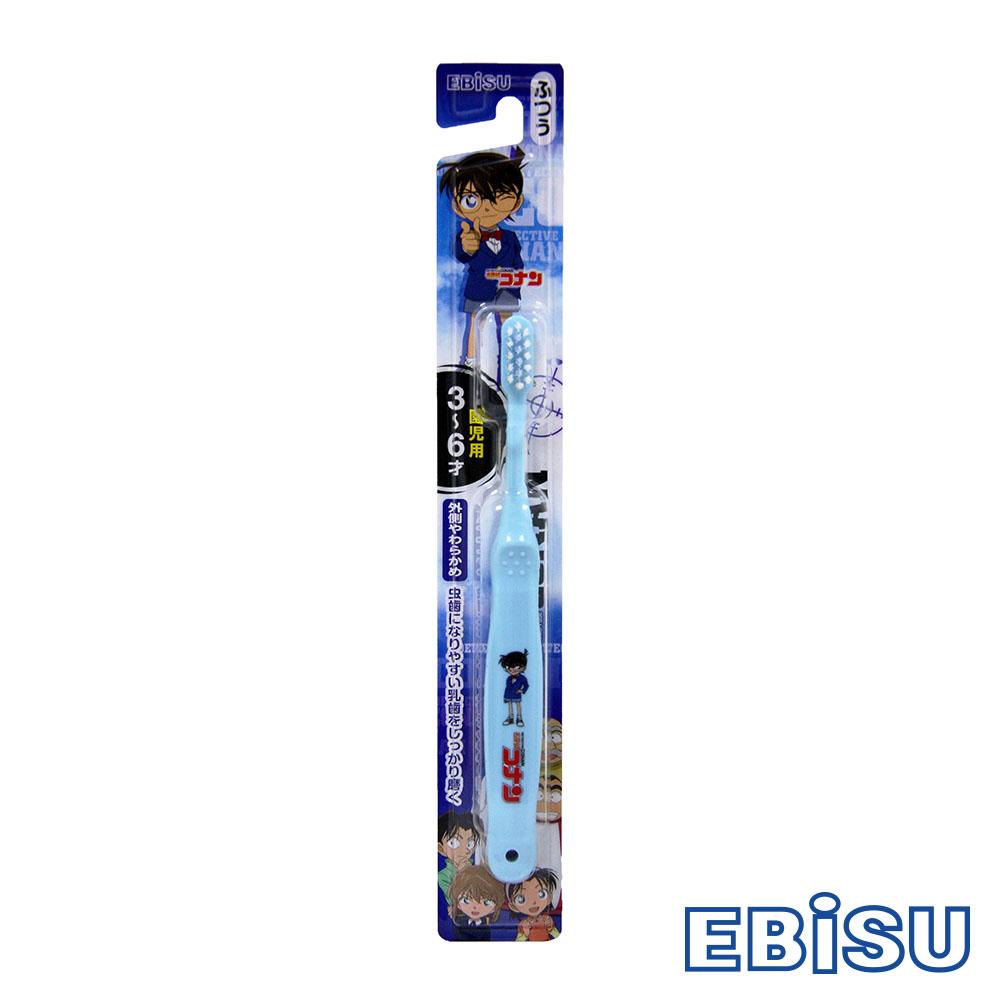 日本EBISU-柯南3~6歲兒童牙刷-顏色隨機