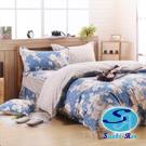 Saebi-Rer-夜色玫香 台灣製天絲萊賽爾加大五件式床罩組