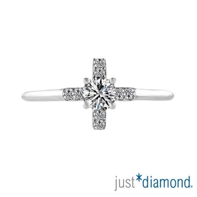 Just Diamond 21分18K金鑽石戒指-星璨光芒