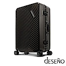Deseno索特典藏II 20吋細鋁框行李箱(鈦灰)