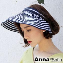 AnnaSofia 條紋摺疊好收納 寬簷彈性箍型遮陽空頂帽(藏藍系)