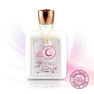 《paris fragrance 巴黎香氛》隨心所浴櫻花香氛保濕體乳-125ml