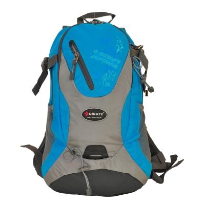 迪伯特DIBOTE 短程登山背包/攻頂包-20L(藍)