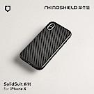 犀牛盾 iPhone X Solidsuit 碳纖維 防摔背蓋手機殼 - 黑色