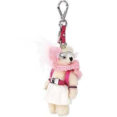 PRADA Trick Orsetto 粉色後背包墨鏡泰迪熊吊飾/鑰匙圈