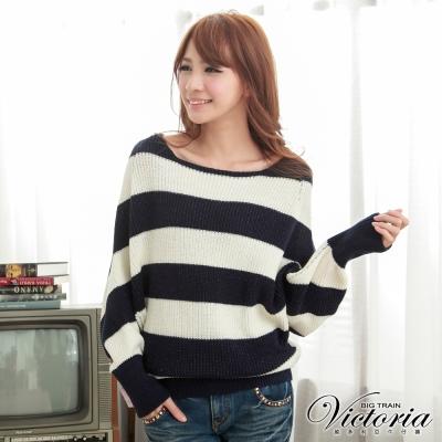 Victoria 包肩小華麗蔥條針織衫-女-深藍