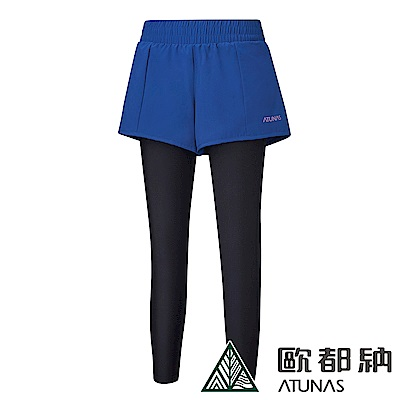 【ATUNAS 歐都納】女款運動假兩件彈性長跑褲A1-PA1815W藍/慢跑韻律瑜珈