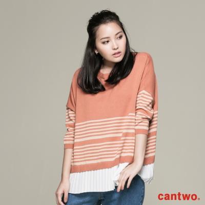 cantwo條紋後釦針織上衣(共三色)