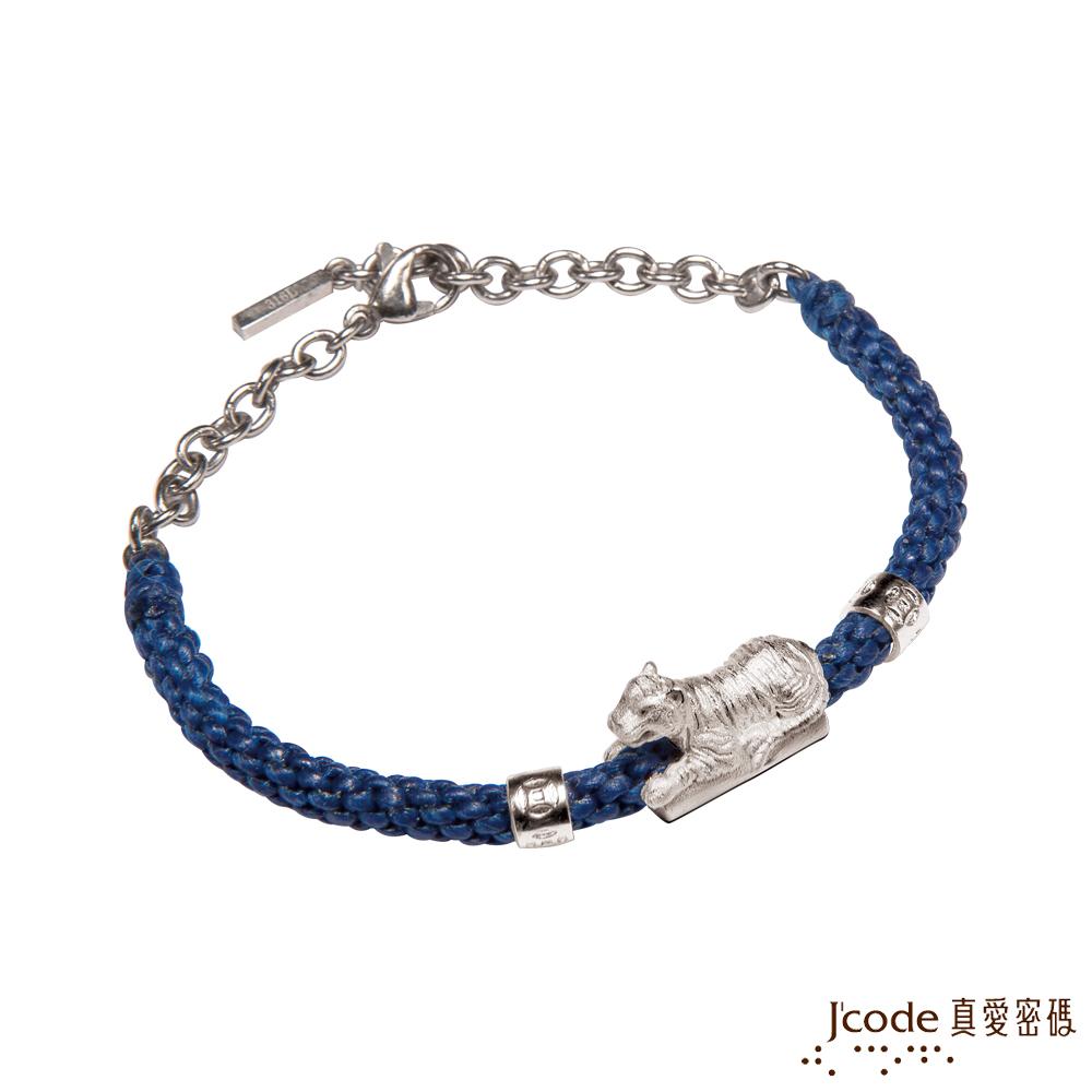 J'code真愛密碼 咬錢虎純銀中國繩手鍊-小