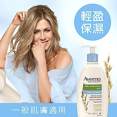 艾惟諾Aveeno燕麥水感保濕乳350ml