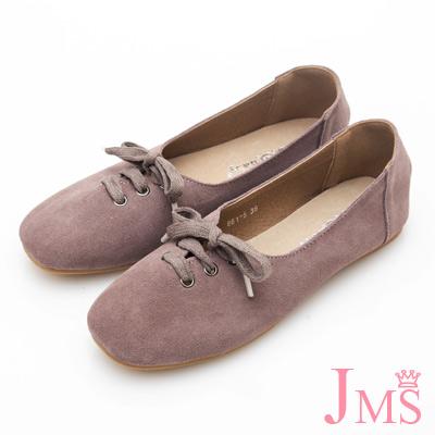 JMS-韓版自然派甜心繫帶娃娃鞋-粉芋色