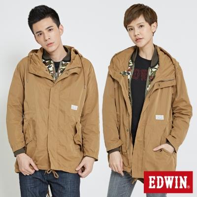 EDWIN 兩件式浮羽纖防寒外套-中性-淺卡其