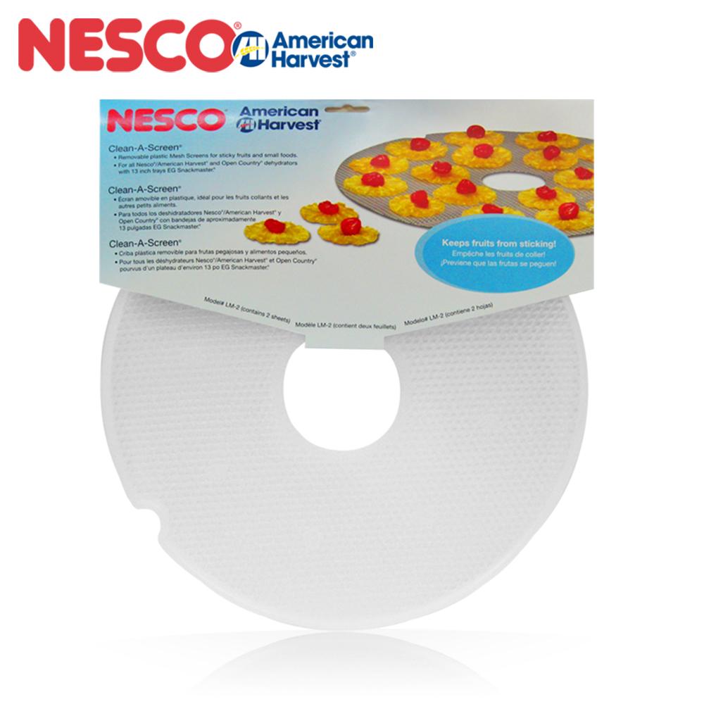 [美國原裝進口] NESCO 食物乾燥機專用 網盤 二入組 LM-2