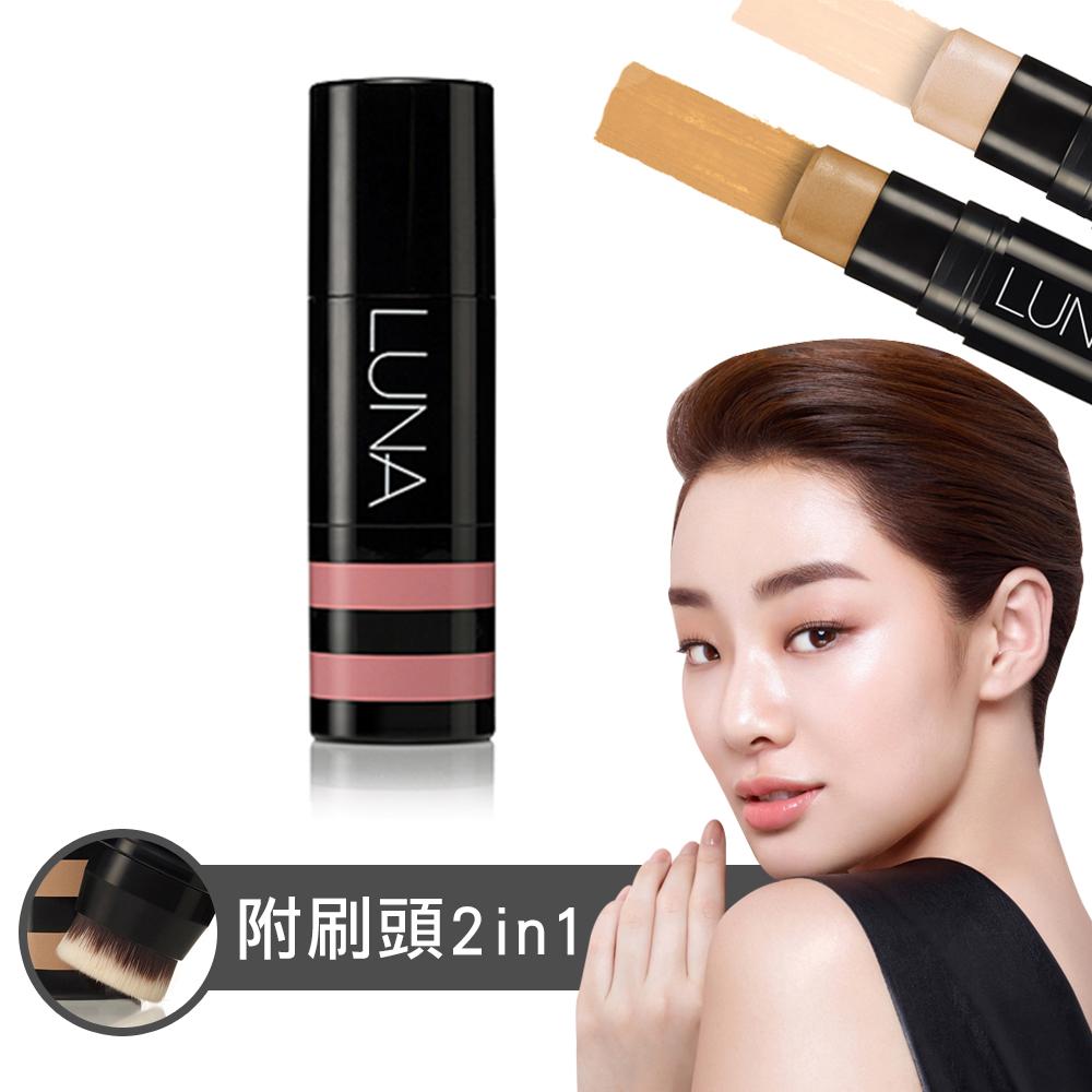 韓國LUNA 心機美顏雙頭修容棒#4甜心粉