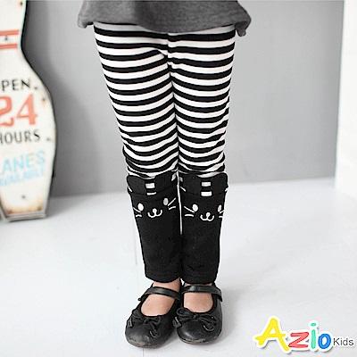 Azio Kids 童裝-內搭褲 不倒絨條紋拼接動物內搭褲(黑)