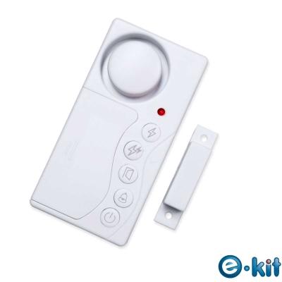 逸奇e-Kit 四合一輕巧簡易型按鍵式門磁安全警報器KS-SF02C