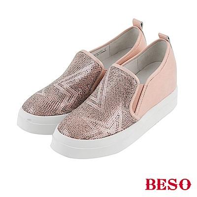 BESO 璀璨耀眼 真皮拼接燙鑽閃耀星星內增高休閒鞋~粉