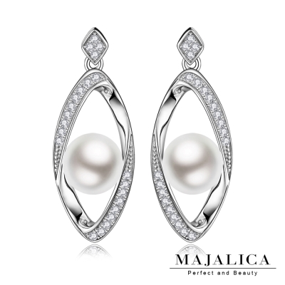 Majalica純銀耳環密釘鑲 曲線珍珠垂墜耳環925純銀