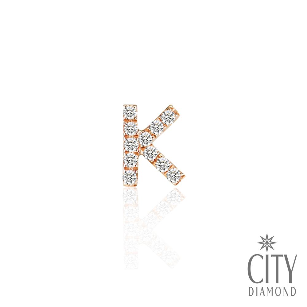 City Diamond引雅【K字母】14K玫瑰金鑽石耳環(單邊)