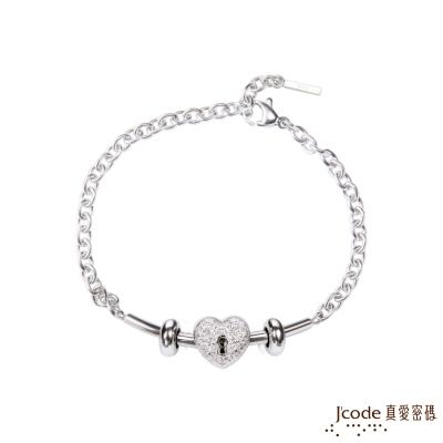 J code真愛密碼銀飾 唯心純銀/白鋼手鍊