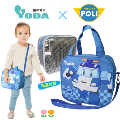 YoDa 救援小英雄波力保溫/保冷袋-兒童便當袋-POLI