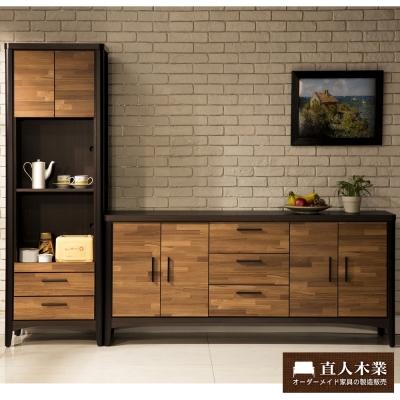 日本直人木業傢俱-層木6尺廚櫃(176x40x80cm)加立櫃(60x40x184cm)