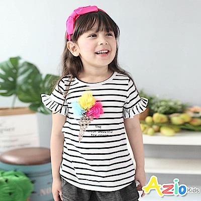 Azio Kids 童裝-上衣 三色花朵冰淇淋條紋荷葉袖棉T(白)