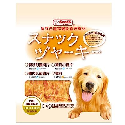 聖萊西Seeds 黃金骨狀形雞肉片 200g 三包組