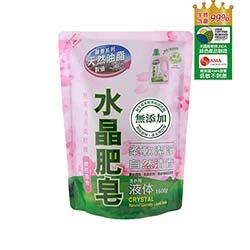 南僑水晶肥皂洗衣液体1600g-櫻花百合