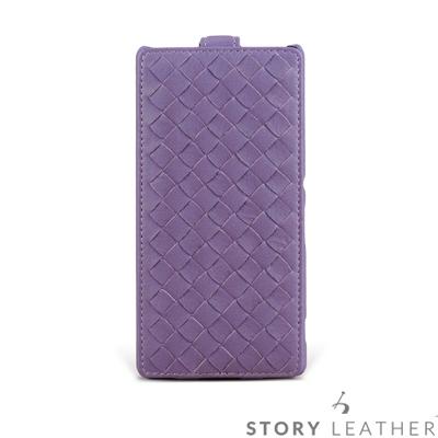 SONY XZs / XZ Premium 硬殼式下蓋編織 客製化皮套