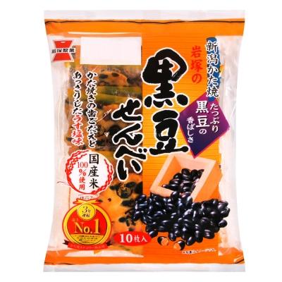 岩塚製果 黑豆米果(168g)
