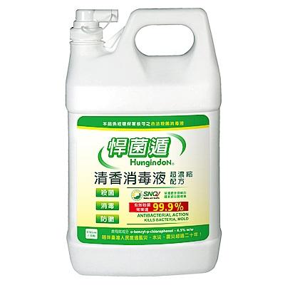 悍菌遁 清香消毒液 (3785ml)