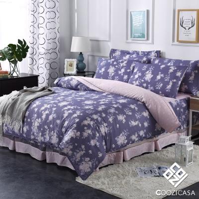 COOZICASA楚喬 雙人吸濕排汗兩用被六件式床罩組