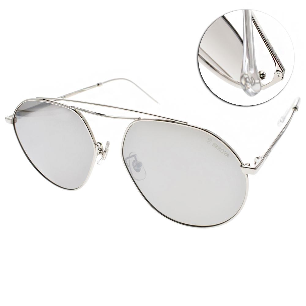SEROVA太陽眼鏡 雙槓偏光款/銀-淡白水銀灰#SS8017 C02