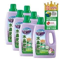 南僑水晶肥皂洗衣液体2.4kg x6/箱-薰衣馬鞭草