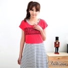 Victoria 兩件式長版背心洋裝-女-玫紅