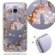 KnowStar 三星 Galaxy S8 Plus 奧地利水晶彩繪防摔手機鑽殼-幸福 product thumbnail 1