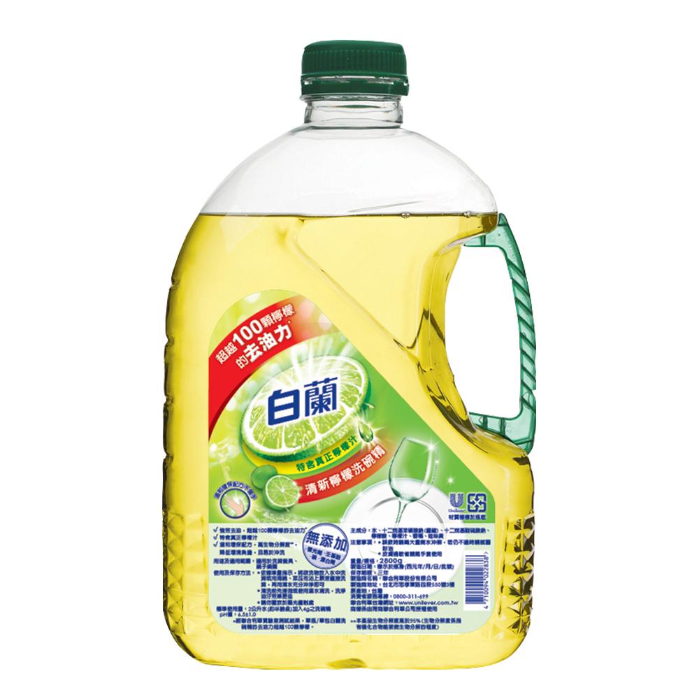 白蘭 動力配方洗碗精(檸檬)2.8kg