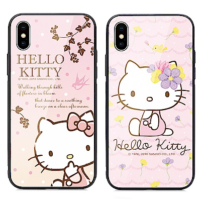 GARMMA Hello Kitty iPhone X 鋼化玻璃殼