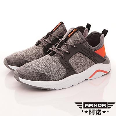 ARNOR-輕量Q彈跑鞋-SE2198迷彩灰(女段)