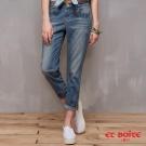 ETBOITE 箱子 BLUE WAY 輕旅雙弧女友褲-藍