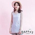 betty's貝蒂思 素色簡約背心(白色)